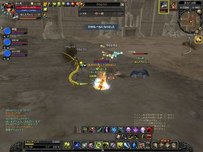 100SRO[2010-03-04 00-41-42]_63.jpg