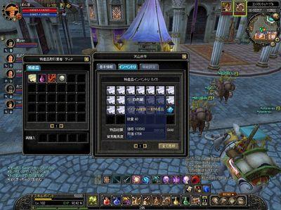 20100710白色交易.jpg