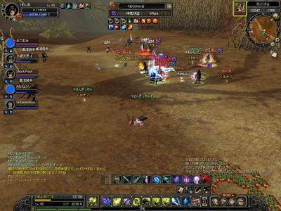 JOJOSRO[2010-01-16 23-32-06]_66.jpg
