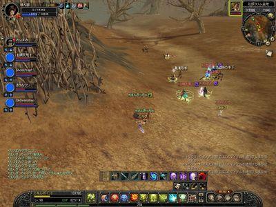 JOJOSRO[2010-01-16 23-38-10]_45.jpg