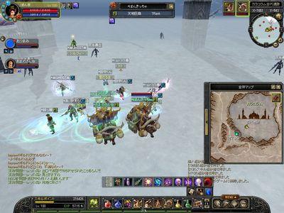 MAXSRO[2010-03-21 22-58-04]_54.jpg