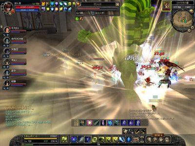 SRO[2010-03-04 23-01-24]_49.jpg