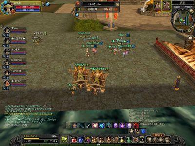 SRO[2010-06-14 22-30-36]_36.jpg