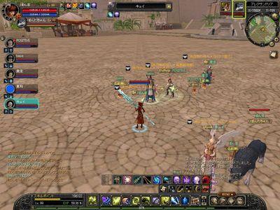 be-sannSRO[2010-02-14 21-16-25]_55.jpg